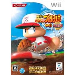 実況パワフルプロ野球Wii 決定版 [Wiiソフト]