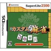 カスタム麻雀 (SuperLite 2500シリーズ) [DSソフト]