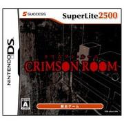 クリムゾン・ルーム (SuperLite 2500シリーズ) [DSソフト]