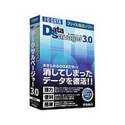 D-SAL3 [DataSalvager 3.0 Windows]
