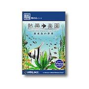極めるシリーズ 熱帯楽園 淡水魚の世界 [Windows]