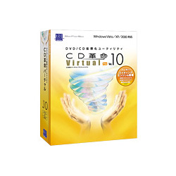 CD革命/Virtual Ver.10 プロフェッショナル アカデミックパック1ユーザー [Windowsソフト]