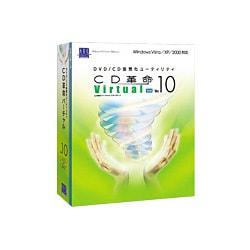 CD革命/Virtual Ver.10 スタンダード [Windowsソフト]