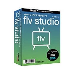 flv studio [Windowsソフト]