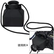 UNX-8506 [モニタリングPro 3インチ対応 ストラップ付]