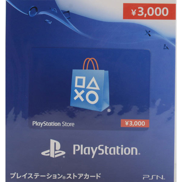 プレイステーション ネットワーク カード/チケット PNCC-3000 [プリペイド型カード(チケット) 3000円分]