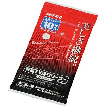 BSTV03CW10 [液晶TV用クリーナー 10枚]
