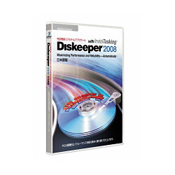 Diskeeper 2008 日本語版 Administrator [Windowsソフト]