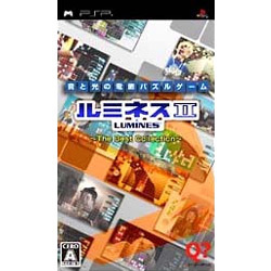 ルミネスII (The Best Collection) [PSPソフト]