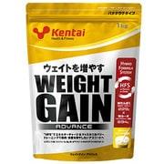 K3201 [ウェイトゲイン バナナラテ風味 1kg]