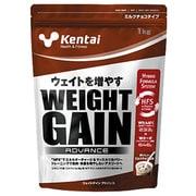 K3200 [ウェイトゲイン ミルクチョコ風味 1kg]