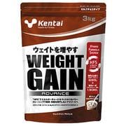 K3300 [ウェイトゲイン ミルクチョコ風味 3kg]