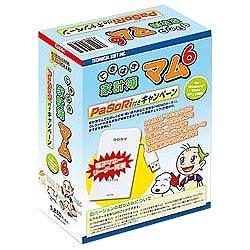 てきぱき家計簿マム6 PaSoRi付きキャンペーン [Windowsソフト]