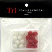 TR-PR1 [RCAターミナルプロテクター]
