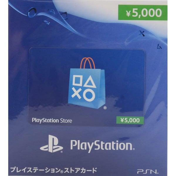 プレイステーション ネットワーク カード/チケット PNCC-5000 [プリペイド型カード(チケット) 5000円分]
