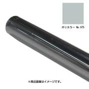 PC-975/ポリカラーNo.975 570×650