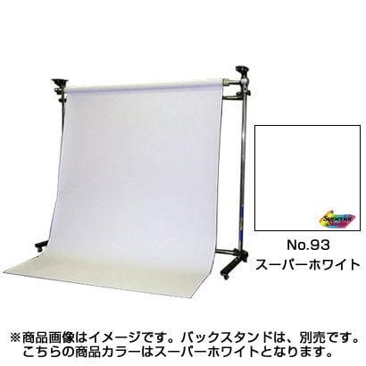 BPS-1805 [No.93 スーパーホワイト 1.8×5.5m]