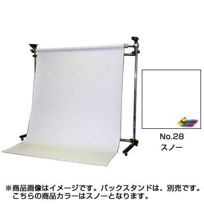 BPS-1805 [No.28 スノー 1.8×5.5m]