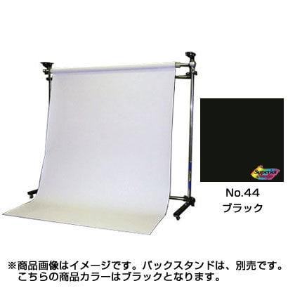 BPS-1805 [No.44 ブラック 1.8×5.5m]