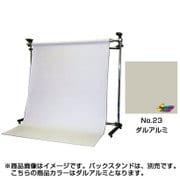 BPS-1805 [No.23 ダルアルミ 1.8×5.5m]
