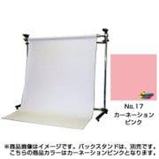 BPS-1805 [No.17 カーネーションピンク 1.8×5.5m]