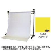 BPS-1805 [No.50 アスペイン 1.8×5.5m]