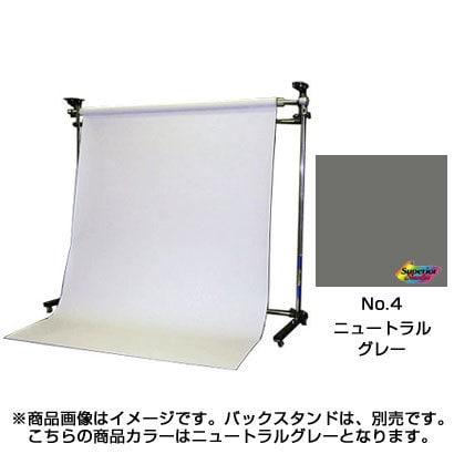 BPS-1805 [No.4 ニュートラルグレー 1.8×5.5m]