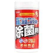 CD-WT9 [OAウェットティッシュ 除菌用 70枚入]