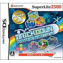 BRICKDOWN ブロックくずしのフランス革命やぁー! (SuperLite 2500) [DSソフト]