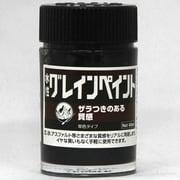 グレインペイント 4 [黒 40mL]