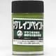 グレインペイント 22 [緑茶 40mL]