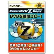 Super DVD Zcopy [Windowsソフト]