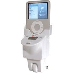 MIPTC-NANO3 (ホワイト) [iPod nano 3rd用 FMトランスミッター&カーチャージャー]  iTranser Nano III