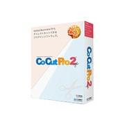 CoCutPro2 CS3対応版 [Windows&Macソフト]