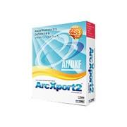 ArcXport2 CS3対応版 [Windows&Macソフト]