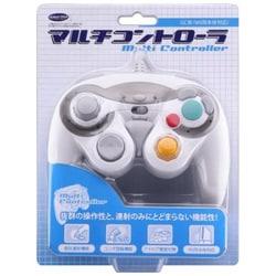 マルチコントローラー [Wii/ゲームキューブ用]