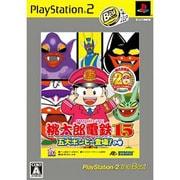 桃太郎電鉄15 五大ボンビー登場!の巻 (PlayStation 2 the Best) [PS2ソフト]