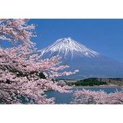 ジグソー RS-13-273 桜咲く富士山 1000ピース [ジグソーパズル]