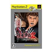 喧嘩番長2 フルスロットル-FULL THROTTLE- (PlayStation 2 the Best) [PS2ソフト]