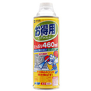 CD-28ECO [エアダスター エコタイプ 460ml]