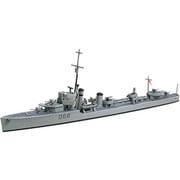 31910 オーストラリア海軍駆逐艦 ヴァンパイア [1/700 ウォーターラインシリーズ]