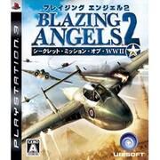 ブレイジング・エンジェル2 シークレット・ミッション・オブ・WWII [PS3ソフト]