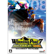 Winning Post 7 MAXIMUM2008 [Windowsソフト]