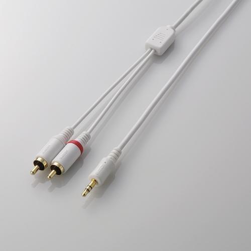 AVD-IPCLR1WH [iPod用 オーディオケーブル 1.0m]