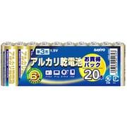 LR6D-20SCY [アルカリ乾電池 単3形 20本]