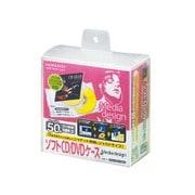 EDC-CAU1-50W [ソフトCD/DVDケース 「Media design」 1枚収納 白 50枚]