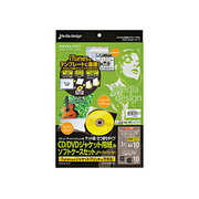 KPC-CWS31D [CD/DVDジャケット用紙&ソフトCD/DVDケースセット<Media design>]