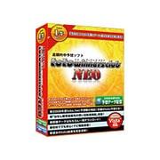 toto winners club NEO [Windowsソフト]