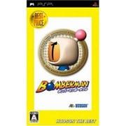 ボンバーマンポータブル (ハドソン・ザ・ベスト) [PSPソフト]