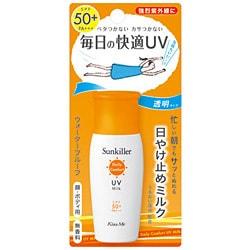 デイリーコンフォート UVミルク SPF50+ PA+++ 35ml [日やけ止め 顔 ボディ用]